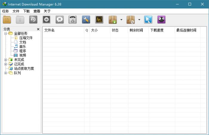 下载利器IDM 6.38.22绿色版-大鹏资源网