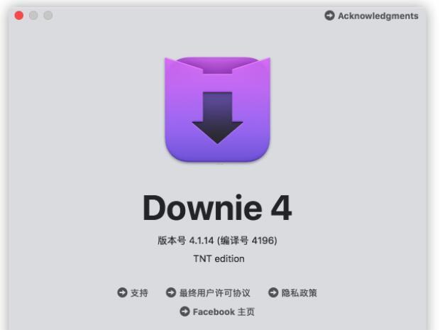 MAC在线网站视频下载工具软件Downie