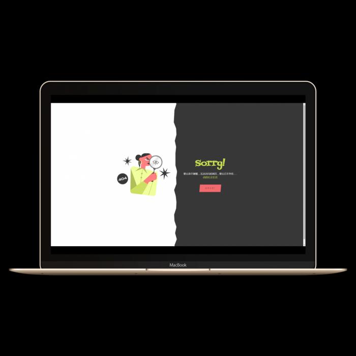 分享九款不同页面的404源码(带演示站点)-第5张图片-零零娱乐网