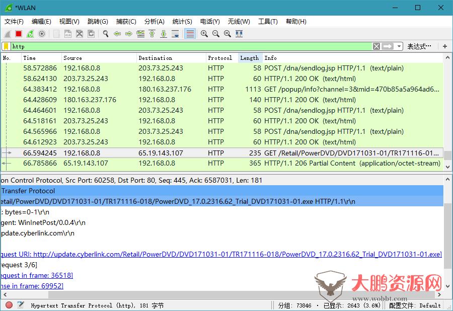 网络嗅探抓包工具Wireshark v3.4.5 便携版