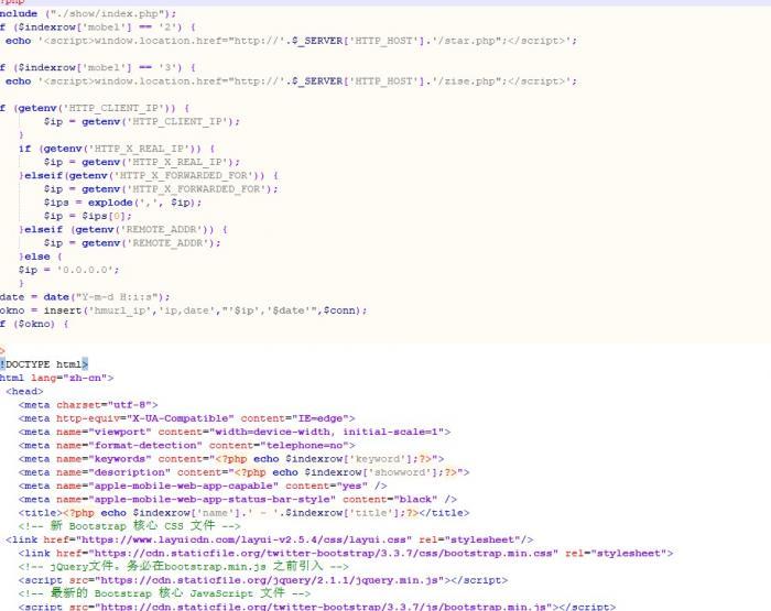 完美运行微信qq防红源码 开源版本无后门-大鹏资源网