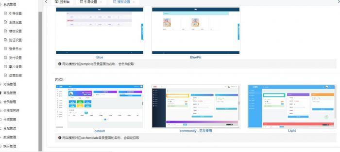 最新版云铺购ds网系统全开源可运营程序源码-大鹏资源网