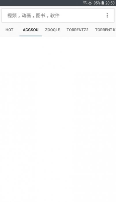 安卓超强小磁力BT 5.6 超多资源搜索-大鹏资源网