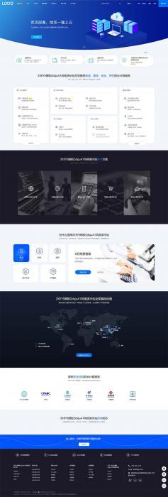 Zkeys主机管理系统模板ZdsjuA1风格模板下载-大鹏资源网