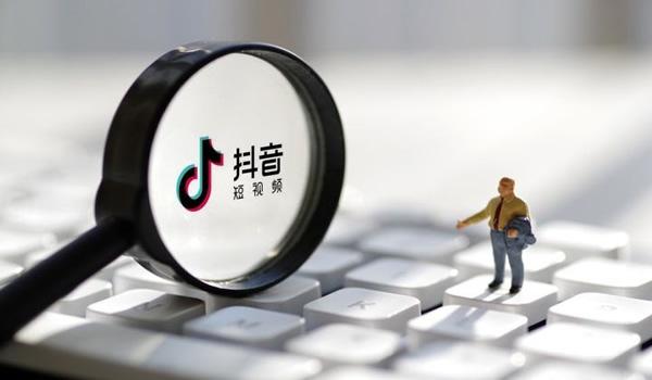 抖音运营热门涨粉详细教程-大鹏资源网