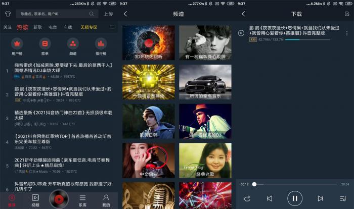 安卓音乐DJ多多v4.5.4绿化版-大鹏资源网