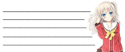 IP签名动态图显示源码-大鹏资源网